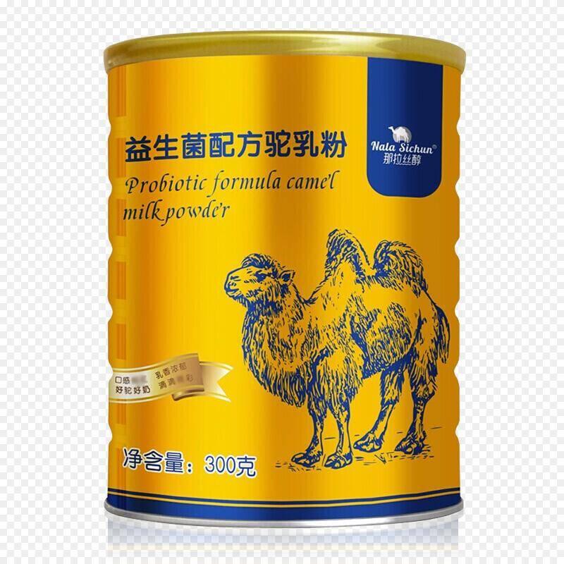 拍二发三】骆驼奶新鲜纯奶骆驼粉驼奶新疆官方旗舰店官网骆驼奶粉