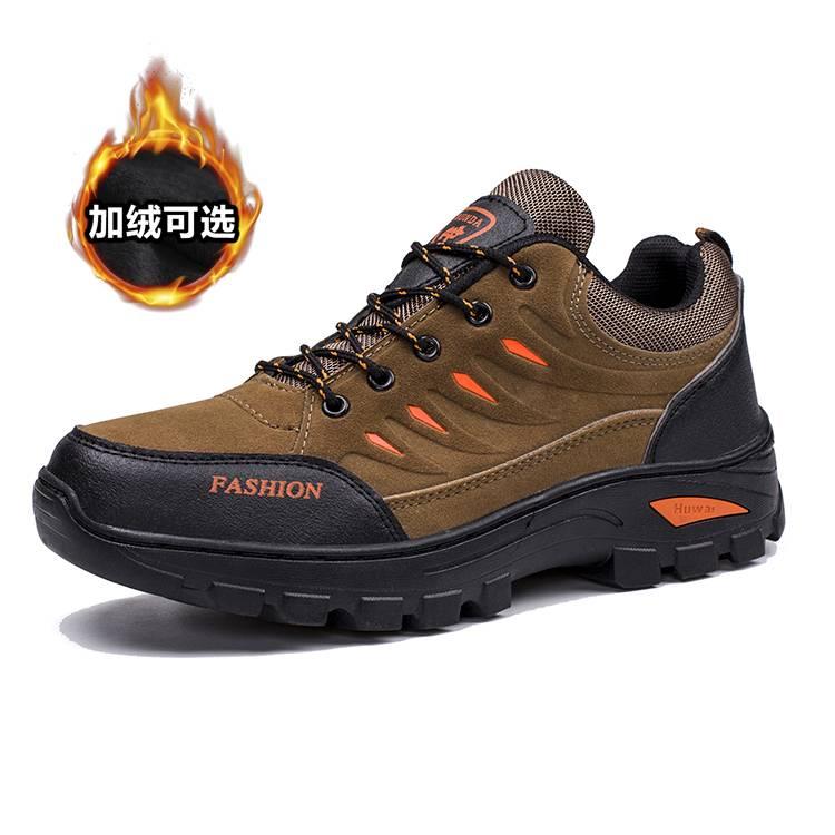 青年户外休闲旅游登山鞋高品质防水防滑运动工作劳保鞋  有加绒款