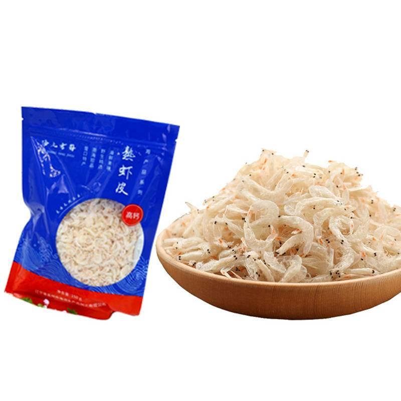 滢辉虾皮特级无盐补钙即食宝宝辅食辽宁特产150g×2虾米海米干