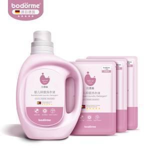 贝德美婴儿洗衣液新生婴幼儿宝宝专用天然抑菌儿童去渍bb皂液正品
