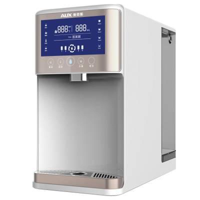 奥克斯家用净水器加热一体机台式过滤即热饮水机直饮机厨房反渗透
