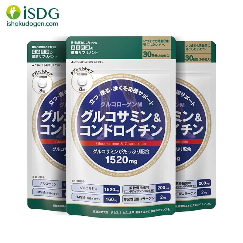ISDG日本进口氨糖鲨鱼软骨素加钙镇痛款中老年关节补钙氨基葡萄糖