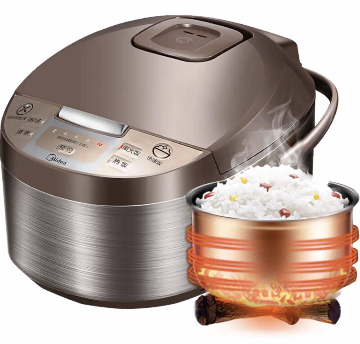 美的4016电饭煲家用智能4L自动大容量柴火米饭锅煮粥3正品6-8人5L