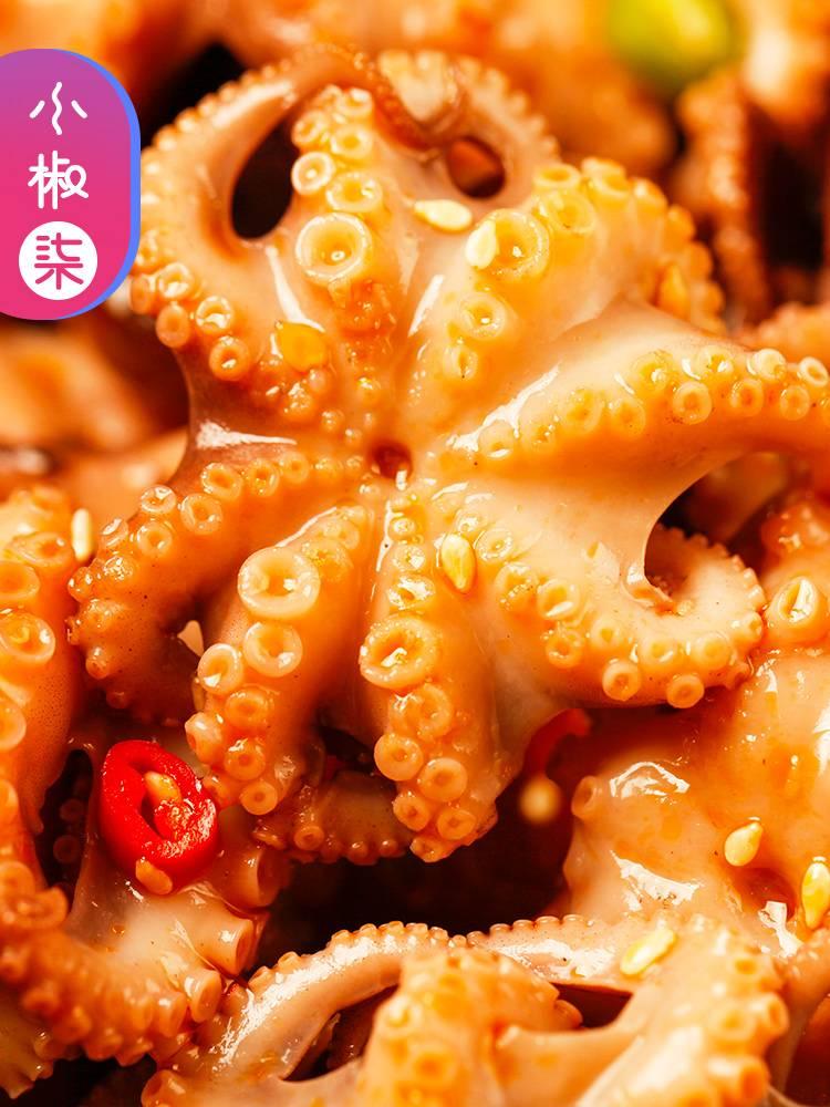 麻辣八爪鱼大爆头小海鲜熟食即食罐装香辣迷你八抓鱼章鱼鲜活网红