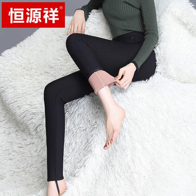 恒源祥羊毛打底裤女外穿加绒加厚弹力高腰冬季黑色保暖裤小脚棉裤