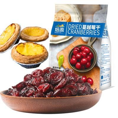 葡式蛋挞皮套餐54个大号带锡底肯德基专用半成品食材家用烘焙原料