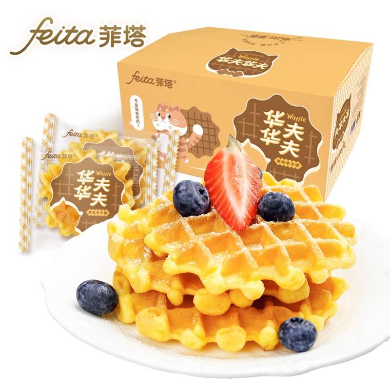 菲塔华夫饼整箱软面包营养早餐手撕蛋糕网红休闲点心小零食210g