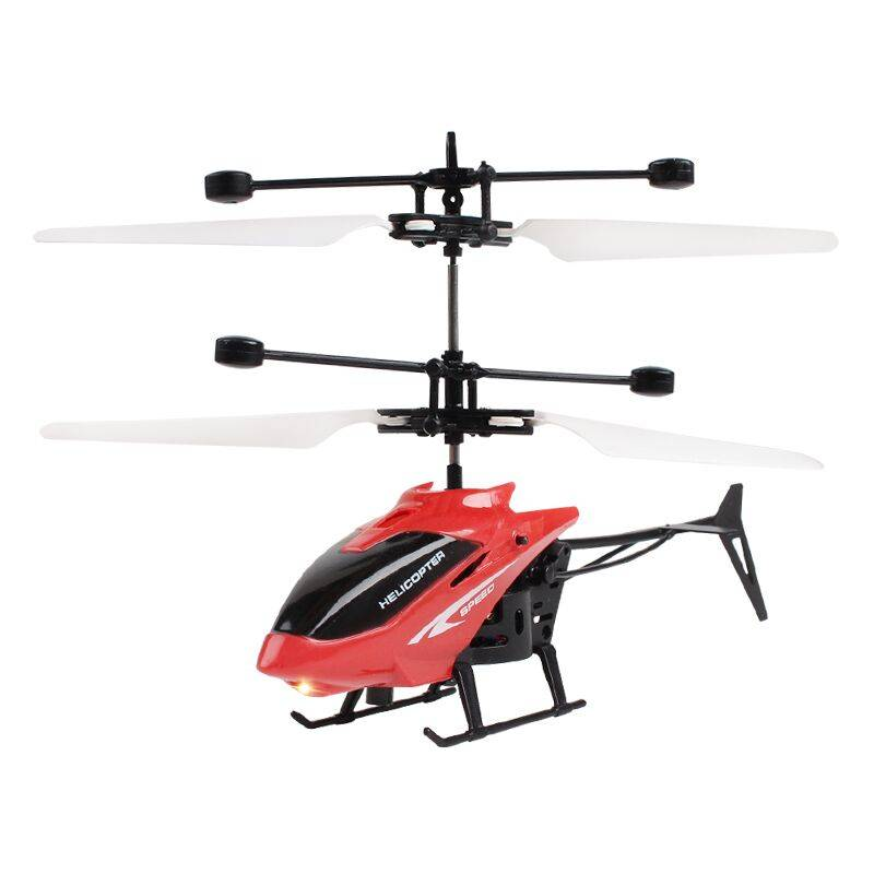 入门级高清无人机小学生小型专业航拍器遥控四轴飞行器飞机玩具