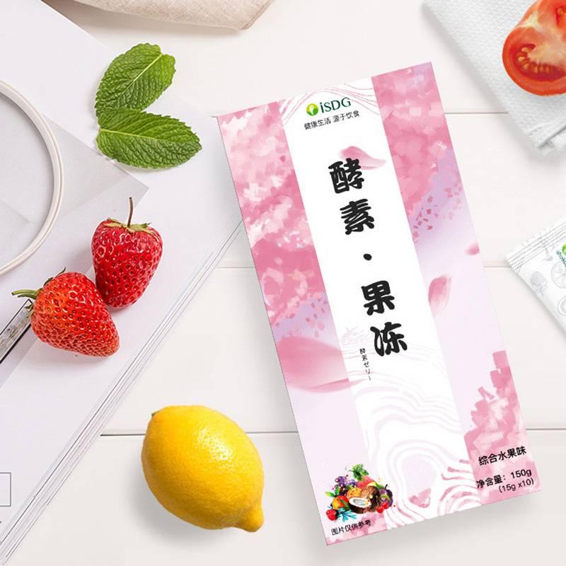 【9盒】日本ISDG/酵素果冻即食孝素or胶原蛋白肽果冻小分10条
