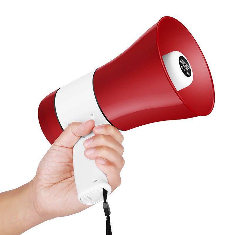 大功率充电录音手持喊话器地摊宣传叫卖喇叭导游扩音器