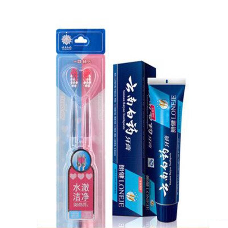 云南白药牙膏益优冰柠激爽薄荷套装105g145g益生菌清新口气去口臭