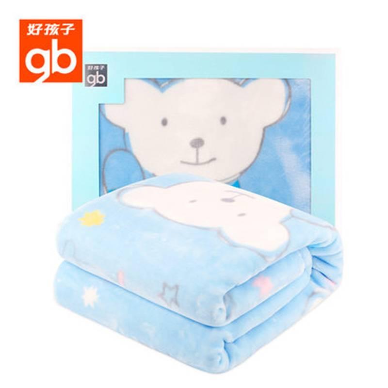 好孩子婴儿毛毯双层加厚宝宝毛毯秋冬盖毯儿童幼儿园毯子四季通用