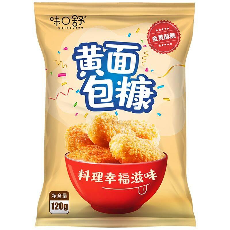 面包糠家用油炸香酥金黄色家用鸡排屑糖鸡腿炸鸡粉裹粉脆皮小包装