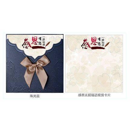 包装盒定做小批量抽屉纪念礼盒高档茶叶手提袋化妆品彩盒打样定制