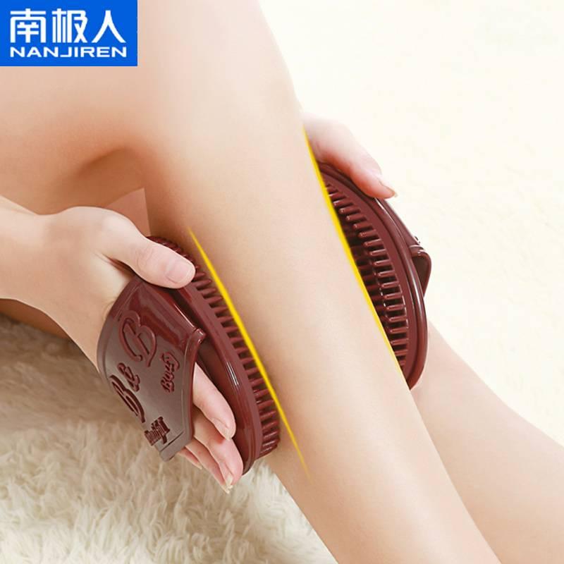 南极人经络刷按摩瘦腿瘦身疏通美容院刮痧仪家用小腿神器全身通用