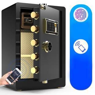 wifi远程智能指纹密码保险柜