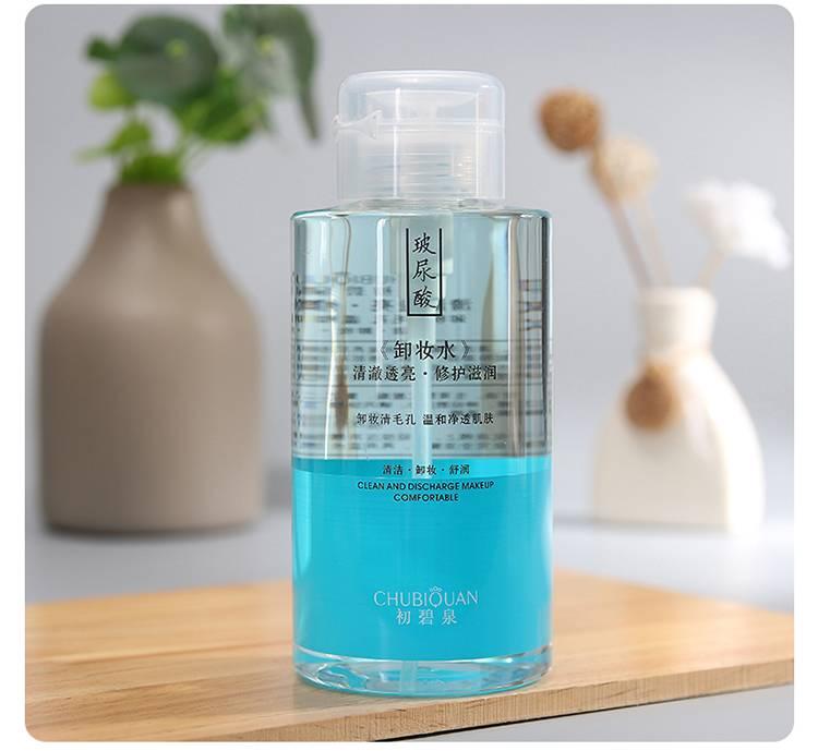 李佳琦推荐网红同款玻尿酸橄榄卸妆水500ml深层清洁温和无刺激