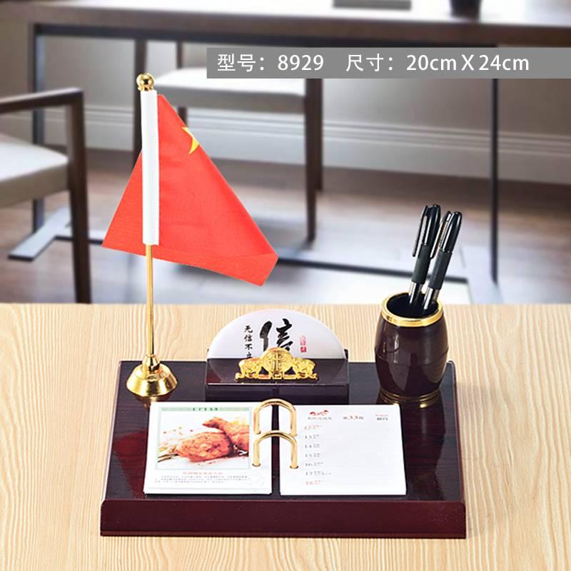 鼠年木质台历定制创意笔筒老板办公桌面日历摆件多功能商务礼品