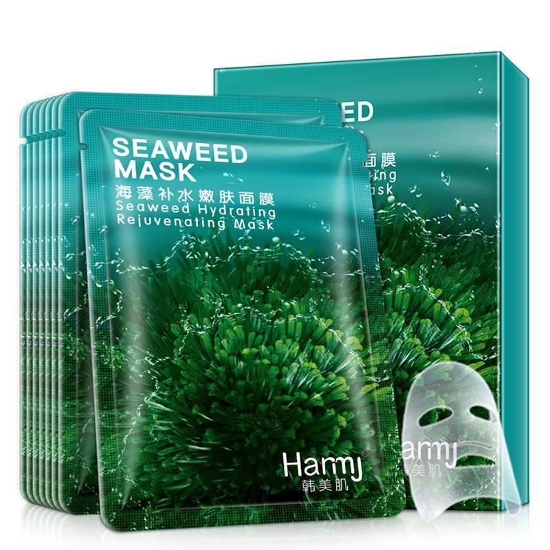 海藻面膜10片盒装 补水保湿控油蚕丝面膜