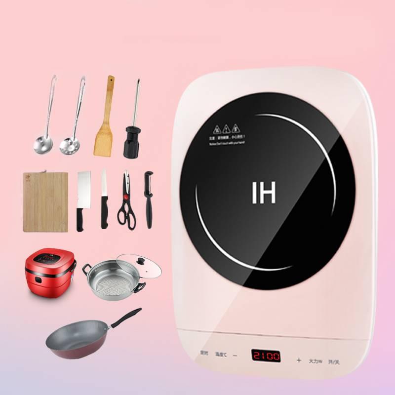 陶冠电磁炉家用小型火锅一体电池炉灶迷你节能炒菜全自动智能正品