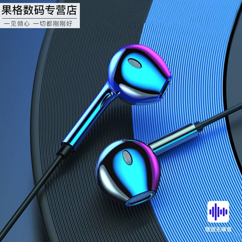 金属耳机入耳式原装高音质正品重低音有线挂耳式吃鸡游戏降噪K歌运动适用vivo手机oppo苹果6s华为男女通用