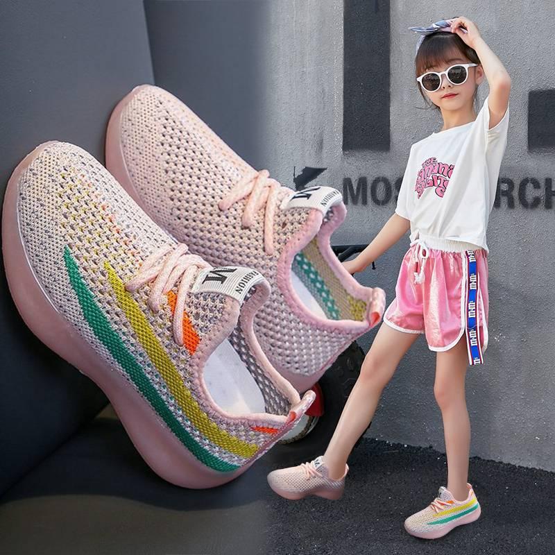 夏季透气网面网鞋男鞋子夏运动鞋椰子鞋夏天2020夏款男童童鞋儿童