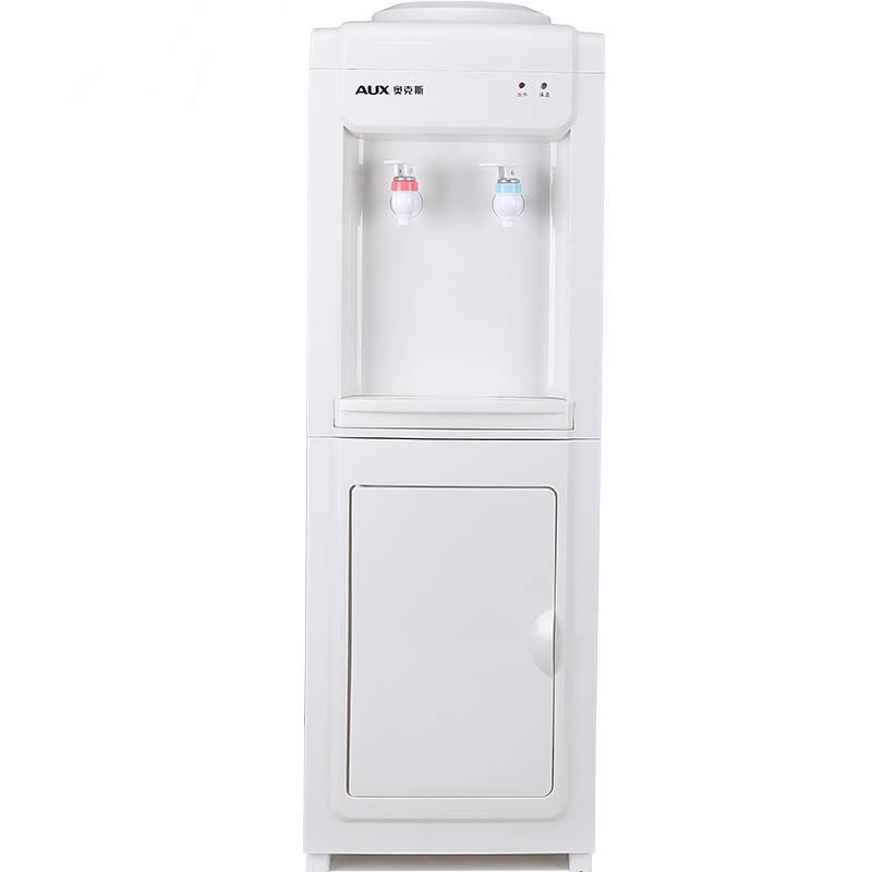 AUX/奧克斯立式飲水機溫熱制冷冰熱型辦公室宿舍家用品牌茶吧機