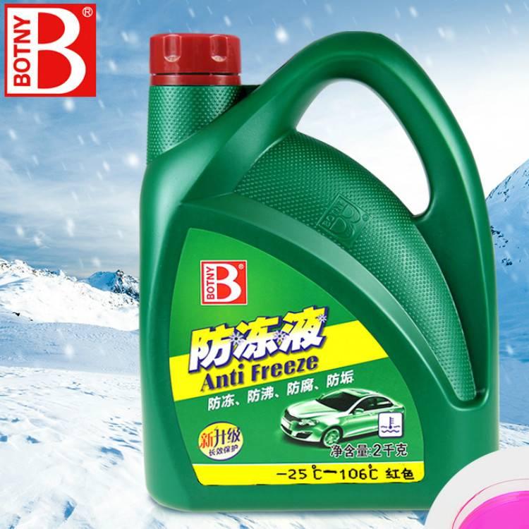 汽车防冻液冷冻红色绿色通用四季发动机冷却防高温水箱宝大桶正品