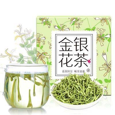 【买一发三】特级金银花可预防肺炎