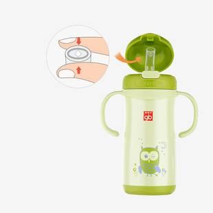 GB好孩子儿童保温杯外出两用水壶宝宝便携水杯宝宝保温水杯小容量