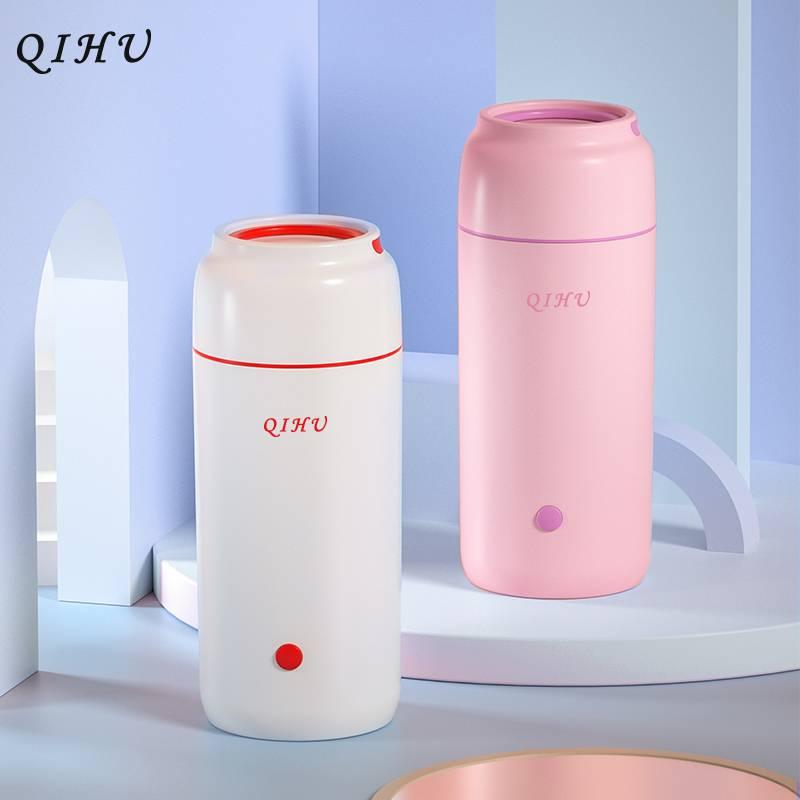 QIHU暖暖杯55度恒温加热水杯子便携充电自动保温搅拌咖啡牛奶神器