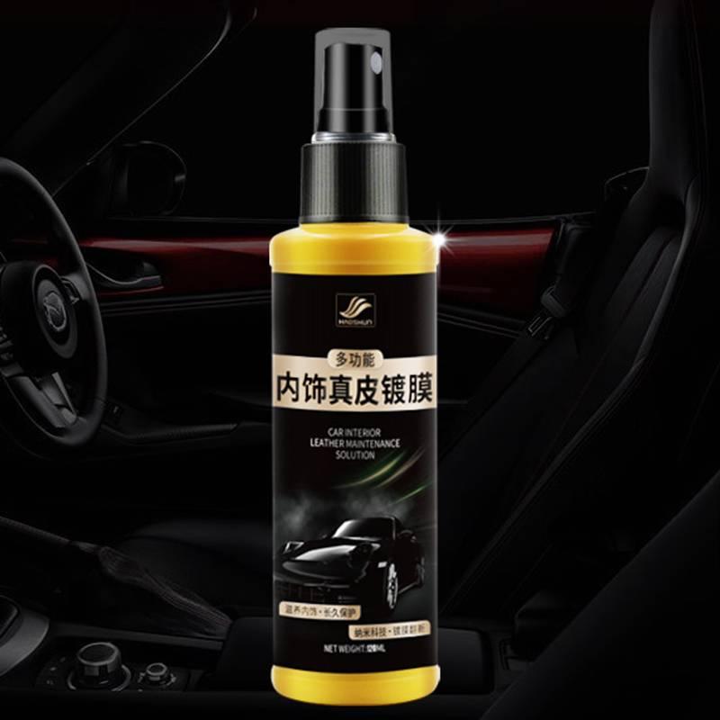 汽车表板蜡香型用品大全仪表盘内饰镀膜剂翻新上光黑科技真皮保养