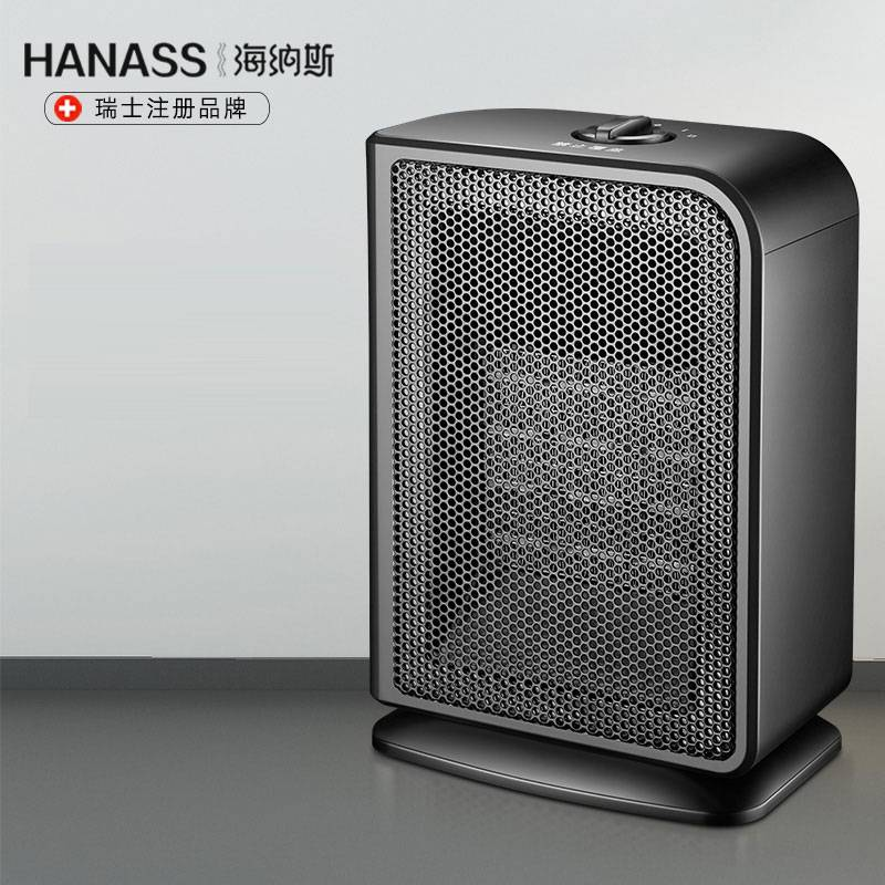 海纳斯取暖器家用暖风机节能省电暖气小型太阳烤火炉客厅速热风机