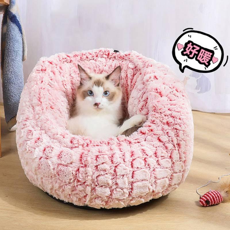 网红猫窝冬季保暖加厚深度睡眠狗窝可拆洗猫咪用品猫床睡垫通用