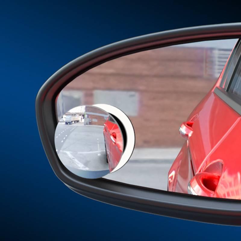 汽车广角后视镜倒车小圆镜盲点高清镜360调节防雨镜教练车辅助镜
