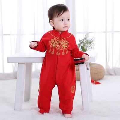 宝宝婴儿唐装男女儿童中国风周岁抓周礼服秋冬季过年喜庆拜年衣服