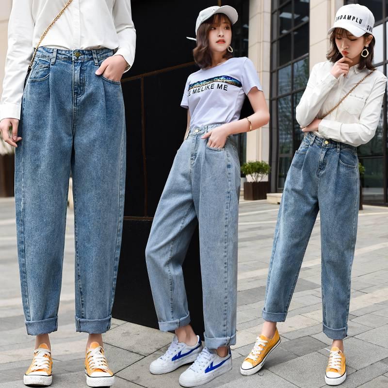高腰牛仔裤女秋装2019年新款直筒宽松萝卜阔腿裤子显瘦显高老爹裤