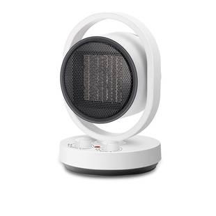 信一小太阳取暖器家用节能速热电暖气小型电暖器浴室办公室暖风机