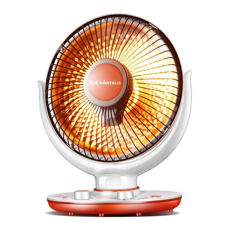 金正电暖器小太阳取暖器家用节能省电烤火炉碳纤维电热扇台式暖风