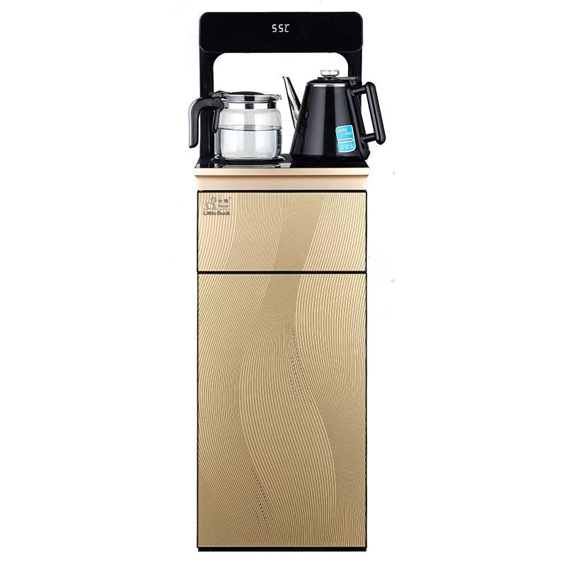 小鸭饮水机家用立式童锁冷热下置水桶装全自动遥控智能小型茶吧机