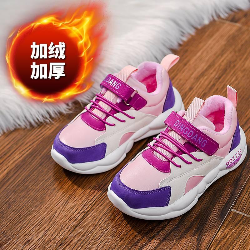 女童棉鞋加绒加厚秋冬季儿童二棉鞋2019新款冬鞋保暖童鞋毛毛鞋