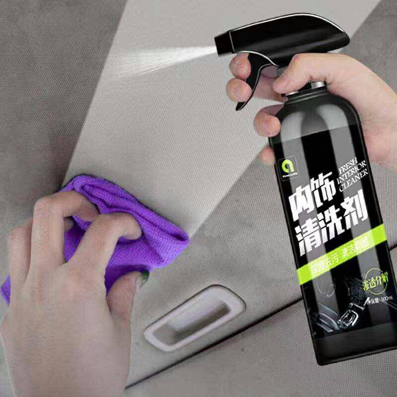 汽车内饰清洗剂车内清洁剂神器免洗室内顶棚座椅真皮强力去污用品