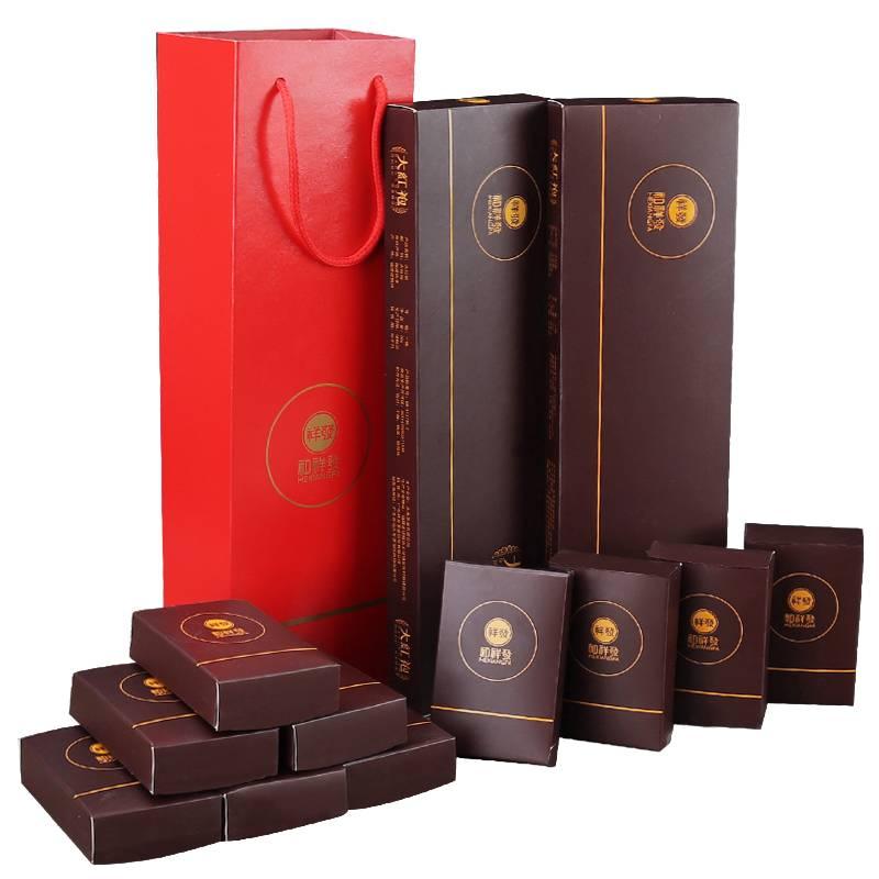 25【方飞】大红袍茶熟茶叶普茶散茶装礼品送礼茶叶礼盒装