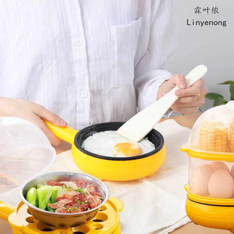 霖叶侬煮蛋器宿舍小功率电煮锅自动定时蒸蛋器自动断电家用煎蛋器