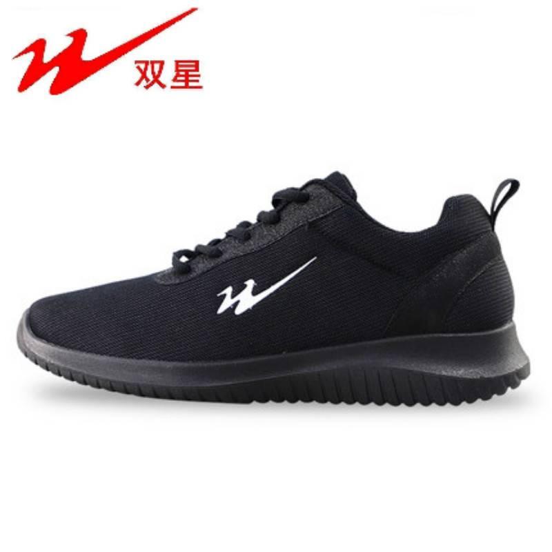 双星运动鞋男士纯黑学生跑步鞋女冬季休闲潮加绒加厚加棉保暖棉鞋