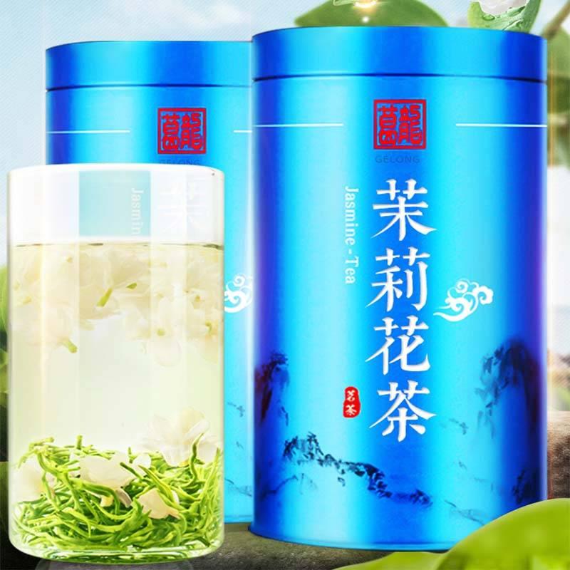 葛龙茶叶绿茶茉莉花茶2019新茶特级浓香型罐装绿茶叶共125g