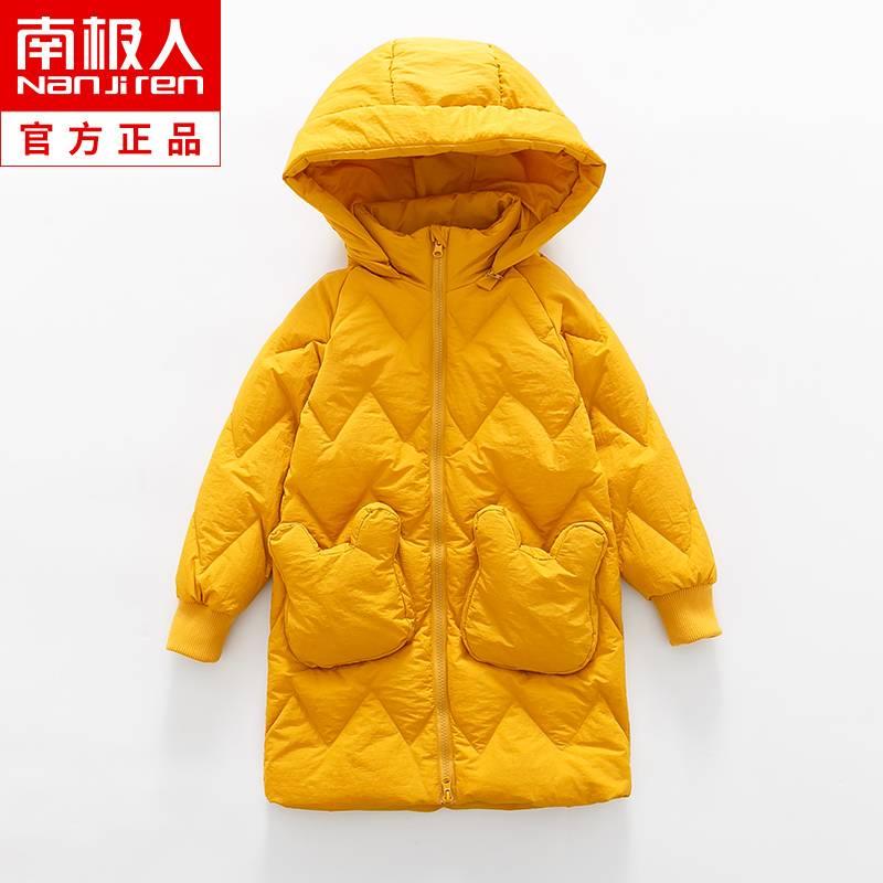 南热人女童羽绒服中长款2019新款洋气冬装儿童中大童外套品牌童装