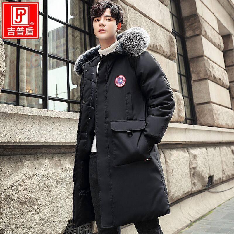 吉普盾2019冬季新款男士大毛领中长款羽绒棉服加厚棉袄棉衣外套潮