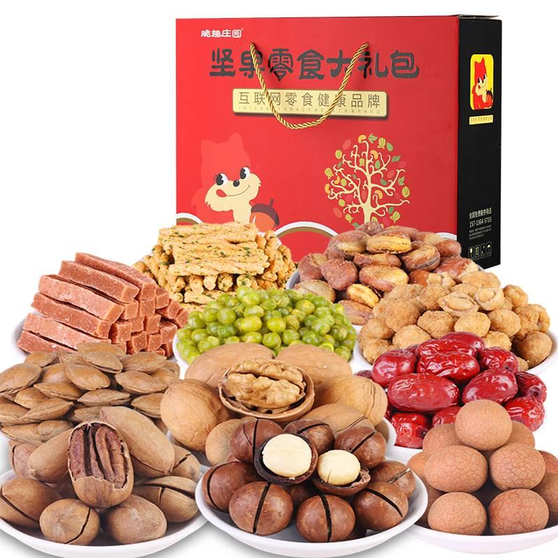 11种坚果大礼包1878克零食每日坚果礼盒送礼混合干果组合整箱小吃