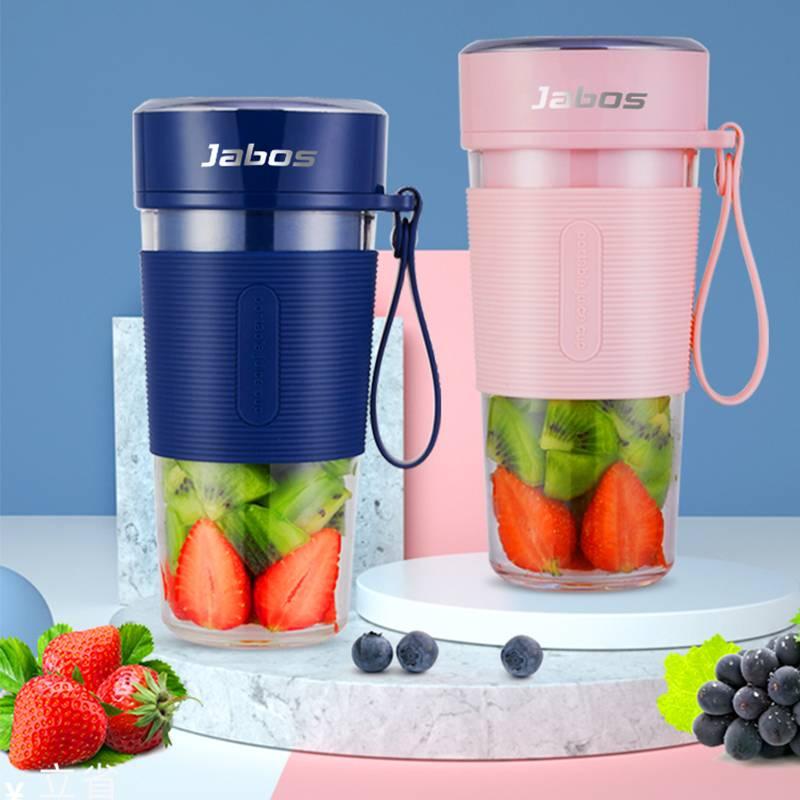 杰博士充电便携式榨汁机小型家用榨汁杯迷你料理水果汁机